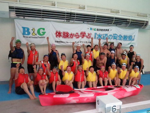 地元在住の内田美希選手への応援メッセージを収録してイベントを終えました