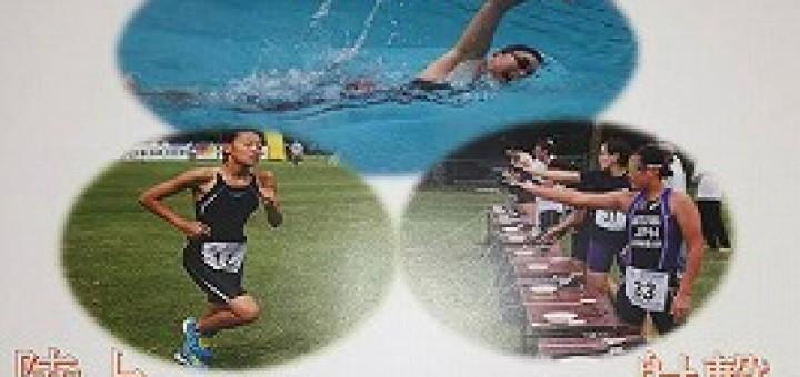 近代3種競技は、水泳・陸上・射撃を行う、3倍楽しいスポーツです