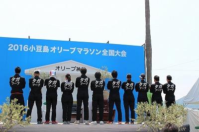 参加者は、大会ロゴが入ったツナギ服を着て競技に挑みます