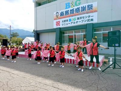 福井県大野市B&G海洋センターのリニューアルオープン式典。 地域コミュニティの拠点として地元のお祭りも併催されました