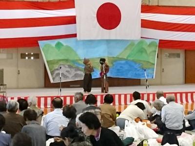 敬老会のお祭りでも園児たちの劇が披露され、高齢者の方々に喜ばれました