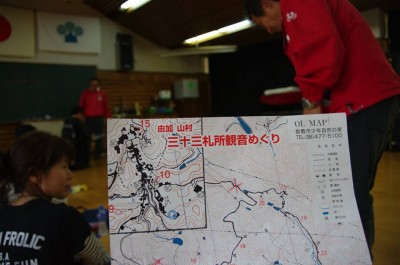 少年自然の家のスタッフの方々から地図の見方を教わります