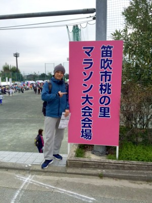 初めて出場したマラソン大会。想像以上にきつかったです