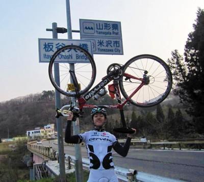 最後の難所である笹谷峠(標高906m)