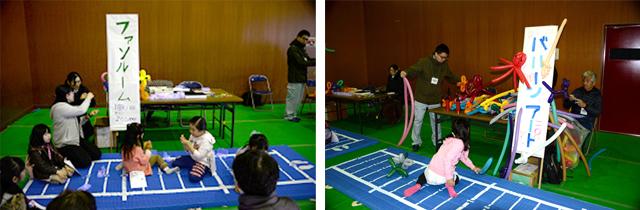 ファンルームでアクセサリーづくり(左上)、 バルーンアートの作り方(右上)を教わった。紙飛行機づくりも体験しました