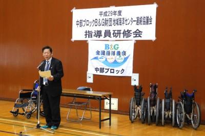 あいさつする齊藤清須市教育長