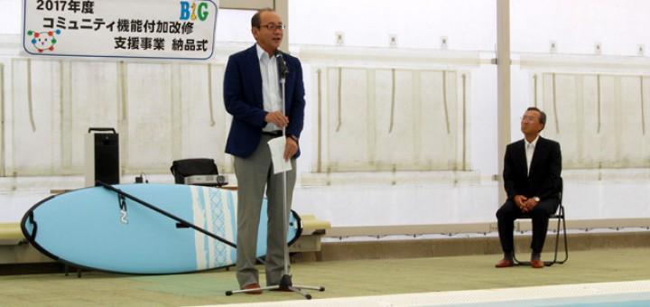 納品式で田中幹夫南砺市長