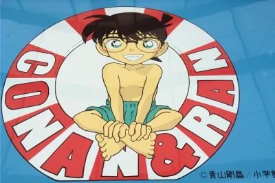 """幼児プールの底面に描かれた名探偵コナン。合言葉「コナンに会えるまち北栄町」で""""待ってまーす"""""""