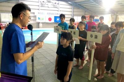 大会新記録を樹立した叶祐野さんの表彰。今後の活躍を期待