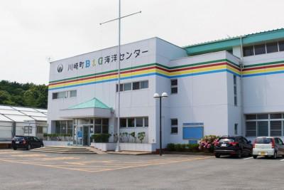 外壁塗装など全面リニューアルした川崎町B&G海洋センター