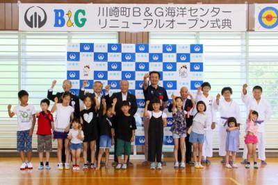 式典に参加した子供たちと記念撮影