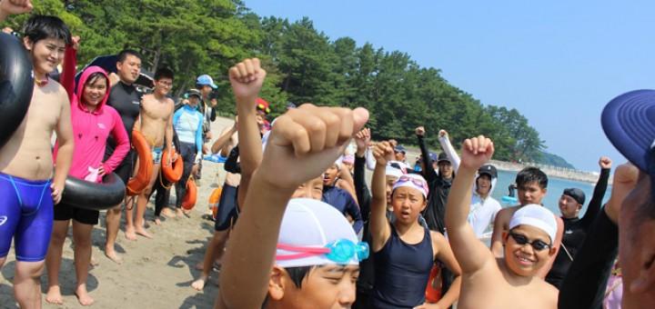 阿久根大島を出発する前、選手全員で「エイ・エイ・オー」で気合い入れる