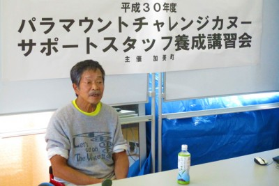日本障害者カヌー協会・吉田会長の講話
