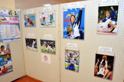 菰野町B&G海洋センターで開催された、全国を巡回中の「スポーツのチカラ」写真展