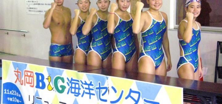 指導にご協力いただいた福井国体2018に出場した6人のスイマー
