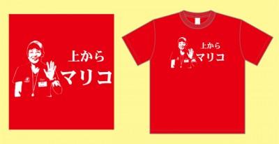 大関Tシャツの、図柄部分拡大図と、全体のデザインはこちら!