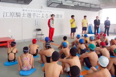 「僕も江原選手みたいなオリンピアンになれるかも・・」。子供たちは真剣な眼差し