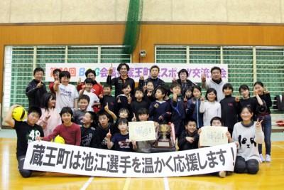 ドッジボールの優勝チーム、遠刈田地区