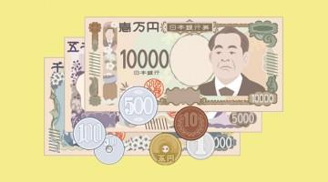 新しい日本銀行券のイメージ