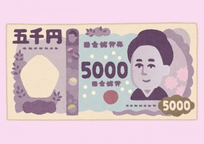 新五千円札のイメージ