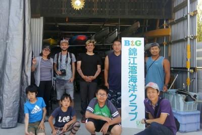 錦江湾海洋クラブのイベントでも精力的に活動しています