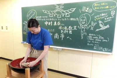 あれれ、中村真衣さん「お料理教室」かな?