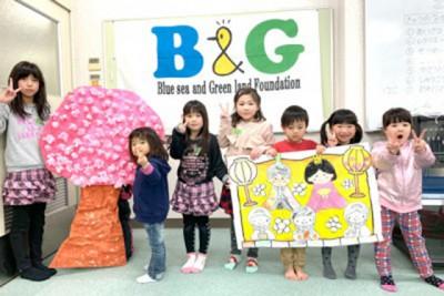滋賀県高島市高島B&G海洋センターでは工作イベントを開催かわいい雛飾りなどを作成しました