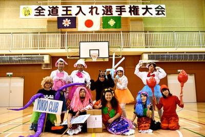 仮装で盛り上げていただき応援賞を受賞した札幌市のチーム
