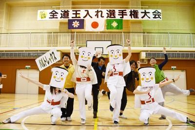 正義は悪に屈しませんが、玉入れには屈してしまいました...。健闘した札幌市のチーム