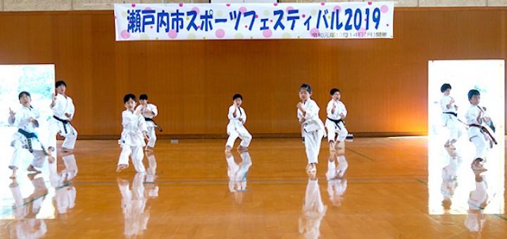 オープニングイベントの空手演舞。センターに練習に来ている子どもたちが披露してくれました!