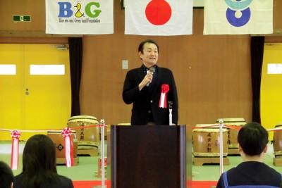 B&G財団理事長 菅原悟志のあいさつ