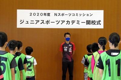 阿部雅司校長が参加者に激励のメッセージ