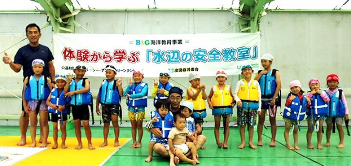 例年通りにプールオープンで子どもたちも楽しそう