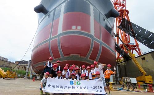 【参加者募集】「B&G東京湾海洋体験アカデミー2017」