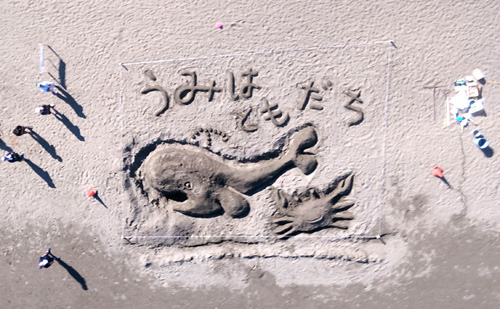 海に親しむ絶好のチャンス 子供も大人も楽しめました「砂ASOBeach in あなん」開催