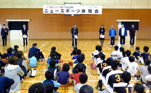 ニュースポーツ体験会で地域コミュニティ活性化へ〜矢掛町B&G海洋センター