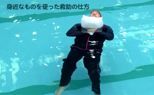 【動画で学ぼう】 海や川の安全教育講座